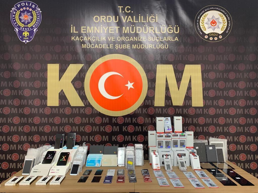 Kaçakçılık ve Organize Suçlarla Mücadele Şube Müdürlüğü